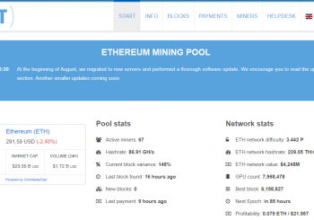 Mining pool, new functionalities in v2.4.1