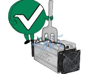 Vertcoin – nowy algorytm przeciwko ASIC